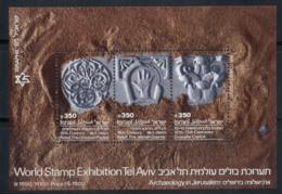 Israel 1985 Mi. Bl. 30 SS 100% MNH ISRAPHIL, Philatelic Exposure - Hojas Y Bloques