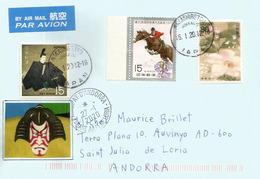 Le Shogun Japonais. Belle Lettre Du Japon, Adressée Andorra,avec Timbre à Date Arrivée - 1989-... Emperor Akihito (Heisei Era)