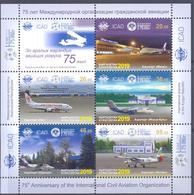 2019. Kyrgyzstan, Airplanes, 75y Of ICAO, Sheetlet Perforated, Mint/** - Kirgisistan