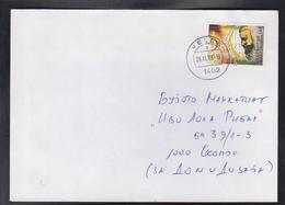 RC VELES, POST OFFICE 3, REGULAR CANCEL - VELES 1402 A (2000-) / STAMP MICHEL 179 ** - Macedonia