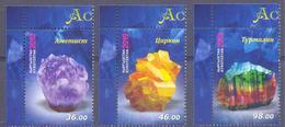 2019. Kyrgyzstan, Minerals, Stones, 3v Perforated, Mint/** - Kirgisistan