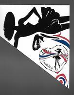 France 2020 - La Maison Guerlain **(timbre Du Bloc) - France