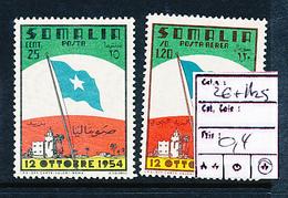 SOMALIA AFIS SASSONE 26 + A25 LH - Eritrea