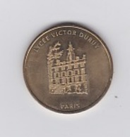 Lycée Victor Duruy 2012 - Monnaie De Paris