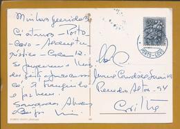 Postal Ilustrado De Porto Covo, Sines, Alentejo. Ilha Pessegueiro. Postcard From Porto Covo. Pessegueiro Island.  Beach. - 1910-... Republic