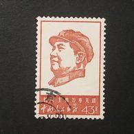 ◆◆◆CHINA 1967  Mao Tse-Tung  W4   43F  USED   AA6821 - 1949 - ... People's Republic