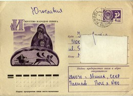 Russia & USSR - Stamped Stationery Cover 1977 Via Macedonia Yugoslavia - 1970-79