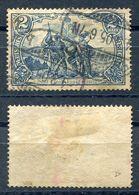 Deutsches Reich Michel-Nr. 82A Gestempelt - Geprüft - Germany
