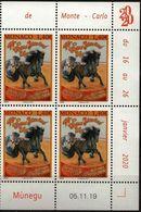 Monaco 2020 Block 4  MNH The 44th International Circus Festival On Monte-Carlo Horse Cheval Horses Chevaux - Circo