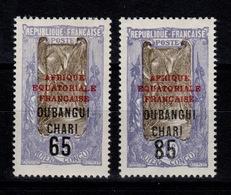 Oubangui - YV 67 & 68 N* - Nuevos