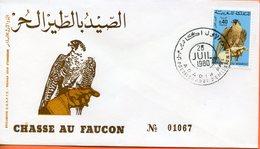 """Maroc;FDC 1980 """" Faune Marocaine - Oiseaux,birds,vogels """"Morocco;Marruecos - Maroc (1956-...)"""