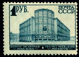 Russia 1930 Central Telegraph Office,Moscow,Ivan Rerberg,Architect,Mi.392 D,MNH - 1923-1991 UdSSR