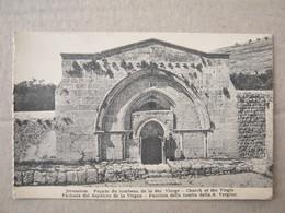 Israel / Jerusalem - FACADE DU TOMBEAU DE LA STE. VIERGE, Church Of The Virgin - Israel