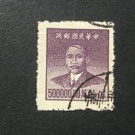 ◆◆◆CHINA 1949  Dr. S.Y.S Gold Yuan ,Chungking Hwa Nan Flat Plate Print   $500,000 ◆◆◆ KING ◆◆◆  USED   AA6857 - 1912-1949 Republic