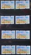Green Imprint Set Taiwan 2012 ATM Frama Stamps-Lung San Temple Relic Unusual - 1945-... Republic Of China