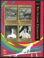 Nevis 2016 Mi Ark (1601) MNH ( ZS2 NVSark(1601)davIO16 ) - Gymnastik