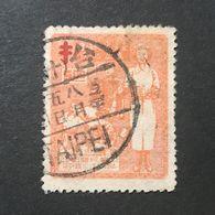 ◆◆◆Taiwán 1953 Chinese Anti-Tuberculosis Association.   $5  ◆◆ KING ◆◆ USED   AA6859 - 1945-... Republic Of China