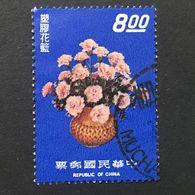 ◆◆◆Taiwán 1974  Taiwanese Handicraft Products.    $8   USED   AA6865 - 1945-... Republic Of China