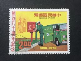 ◆◆◆Taiwán 1976  Postal Service, 80th Anniv.:  $2   USED   AA6869 - 1945-... Republic Of China