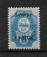 Russia 1909 Levant, Smyrne 1 Pi, Scott # 144,VF MLH* (OLG-1) - Levant