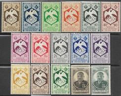 France Equatorial Africa  1941-5  Sc#142-55, 156-7  MLH  2016 Scott Value $12.90 - Unused Stamps