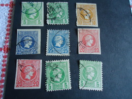 GREECE USED LOT SMALL HERMES HEADS DIFFERED - Usados