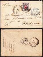 """Russie - Lettre Yv.25 04/11/1876 Vers Bordeaux - Cachet """" Russie/Erquelinnes-Paris"""" (RD248)DC5762 - 1857-1916 Impero"""