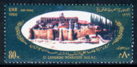 EGYPT / 1966 / AIRMAIL / ST. CATHERINE'S MONASTERY / CHRISTIAN / RELIGION / MNH / VF . - Egypt