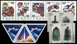 2000, China VR, 3167-71 U.a., ** - 1949 - ... Volksrepublik