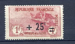 TIMBRE FRANCE SERIE ORPHELINS LUXE** GOMME ORIGINALE N°168 - Ungebraucht