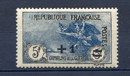 TIMBRE FRANCE SERIE ORPHELINS LUXE** GOMME ORIGINALE N°169 - Ungebraucht