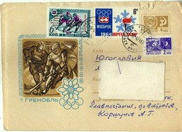Russia & USSR - 1971 Letter Via Macedonia Yugoslavia.nice Stamp Motive .sport,ice Hockey - 1970-79