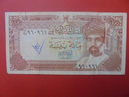 OMAN 100 BAISA 1987-94 CIRCULER (B.5) - Oman