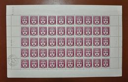 """Feuille Complète De 50 Timbres ARMOIRIES - 1942: 1,20F+1,50F Lie-de-vin """"Grenoble"""" N° 557 - Full Sheets"""