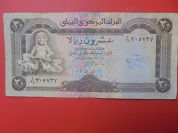 YEMEN 20 RIALS 1990 CIRCULER (B.5) - Yémen