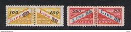 SAN  MARINO:  1948/50  PACCHI  POSTALI  -  S. CPL. 2  VAL. N. -  SASS. 33/34 - Colis Postaux