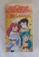 """VHS : Urusei Yatsura """" Okore Sherbet """" ( 1988 ) - Manga"""
