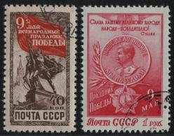 Russia / Sowjetunion 1950 - Mi-Nr. 1473-1474 Gest / Used - Tag Des Sieges - 1923-1991 UdSSR
