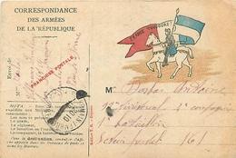 CPA ILLUSTREE EN FRANCHISE MILITAIRE - De SAINT GERMAIN LEMBRON (63) Pour POILU DU 99° TERRITORIAL Secteur 161 - CACHET - Oorlog 1914-18