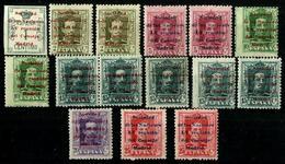 España. Lote Sellos Sociedad De Naciones - 1931-50 Unused Stamps