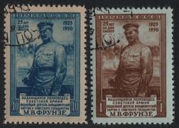Russia / Sowjetunion 1950 - Mi-Nr. 1511-1512 Gest / Used - Frunse - 1923-1991 UdSSR