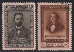 Russia / Sowjetunion 1951 - Mi-Nr. 1591-1592 Gest / Used - Komponisten - 1923-1991 UdSSR