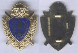 Insigne De La Gendarmerie Libannaise - Liban - Police