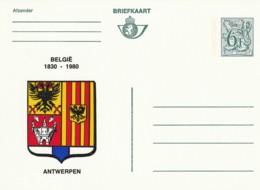 Briefkaart - 6F- België 1830-1980 - Antwerpen - Postwaardestukken