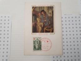 Chapelle De Dissay En 1970 - Cartes-Maximum