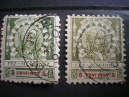 MAROC - Postes Locales - FEZ à MEKNES - 2 N° 16 Oblitérés De Couleur Différente - Maroc (1891-1956)