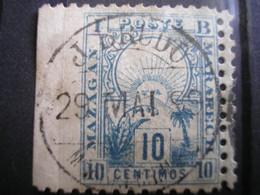MAROC - Postes Locales - MAZAGAN à MARRAKECH N° 47oblitéré - Variété Dentelé Sur 3 Cotés - RARE - Marocco (1891-1956)