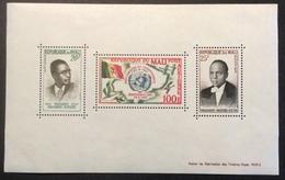 BF31 Mali Bloc Feuillet 1 Admission à L'ONU Président Konake Et President Keita Poste Aérienne - Mali (1959-...)