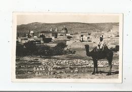 CANA OF GALILEE - Israel