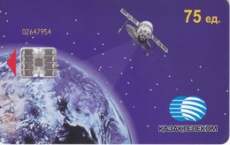 TARJETA DE KAZAJISTAN DE 75 UNITS DE UN SATELITE SOBRE LA TIERRA (SATELLITE) - Kazachstan